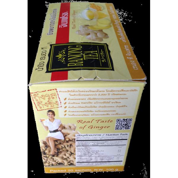 Zázvorový čaj Ranong Ginfresh - 100% Sugarfree (bez cukru) + šálka