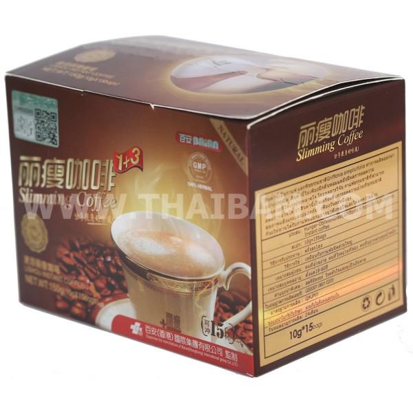 AKCIA -50% - Zoštíhľujúca káva BAiAN Lishou Slimming Coffee
