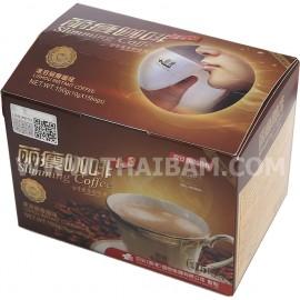 MODEL 2020 - Zoštíhľujúca káva BAiAN Lishou Slimming Coffee