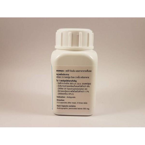 Andrographis Paniculata (Echinacea Indická) 350 mg – Fah Talai Jone (Kapsule 100ks)